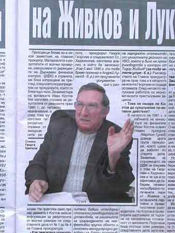 kiril-lalov.jpg