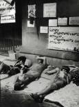 Студентската стачка 1990 г. Снимка: архив на Владимир Гаджев