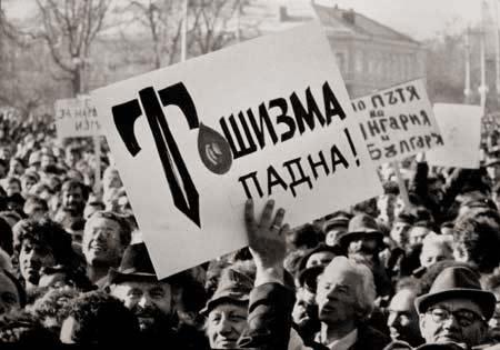 Първият митинг на зараждащата се опозиция на 18 ноември 1989 г. беше украсен с плакати против Живков. Снимка: Иван Бакалов