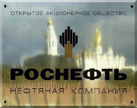 Малцина олигарси могат да преборят отслабващата руска икономика