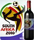 "Вино ""Чирак"" финансира обучението на сервитьори за Мондиала"