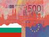 Кои още българи ще изскочат от данните за фирми в Люксембург?