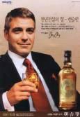 Джордж Клуни рекламира уиски. Снимка: от печатна реклама