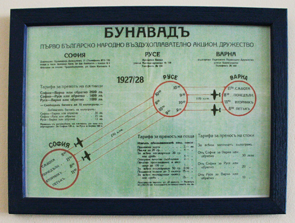 Афиш на БУНЕВАТ, първото Българско народно въздухоплавателно акционерно дружество, създадено в 1927 г. с български и германски капитали. Изпълнявало е полети по маршрута София- Русе -Варна. Вижда се разписанието - в колко часа излита от София, в колко часа пристига в Русе, в колко във Варна и обратно. Тарифа  за превоз на пътници, на стока, на поща. Съществувало е година - две. Снимка: Нели Томова