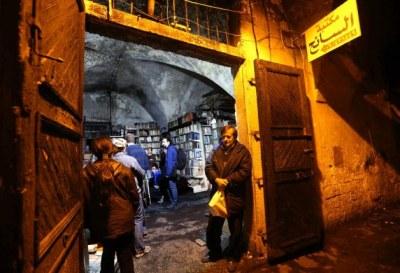 Книгите - поредната жертва на насилието в Ливан