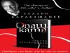 """""""Опашката"""" от Захари Карабашлиев – притча за покварата на властта"""
