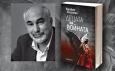 """""""Децата на войната"""" на Варужан Восганян – между забравата, отмъщението и прошката"""
