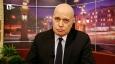 Слави Трифонов: Нямаме проблем с Би Ти Ви; Имаме други разбирания за свобода; Благодаря, беше чест
