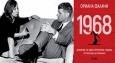 1968: Със свидетелите по убийството на Робърт Кенеди