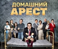 Русия: Сериали и филми изпробват границите на свободата на словото