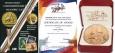 Голяма награда за българска книга