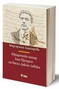 Законен ли е процесът срещу Васил Левски?
