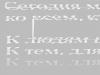 Какво знаем наистина за Русия? Отговорът на Марк Галеоти