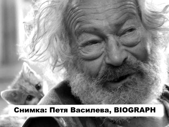 Генко Генков - Генко Лудия, българският Ван Гог.