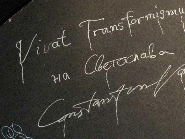 Автограф от автора - със сребърен флумастер. Снимка: авторката