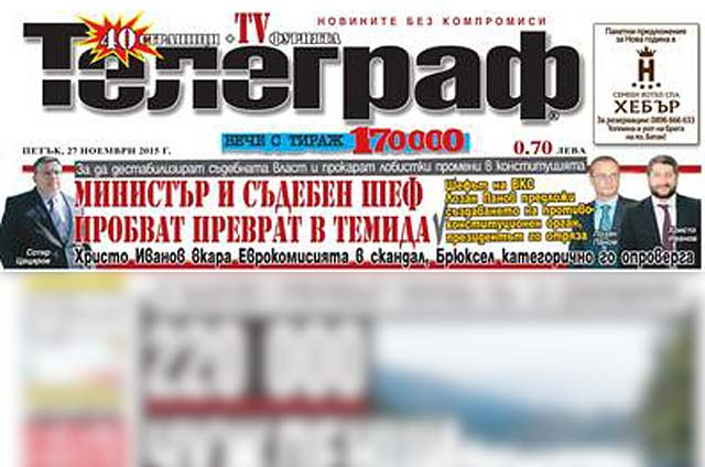 """Освен в. """"Телеграф"""", куп медии, гравитиращи около Пеевски-Борисов развиха параноичната идея, че се извършва преврат срещу главния прокурор и премиера."""