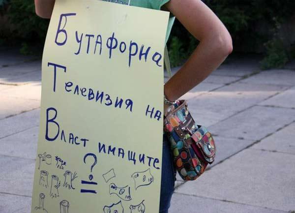 Плакати против бТВ на последното шествие против Закона за горите. Снимка: Окупирай България, Фейсбук