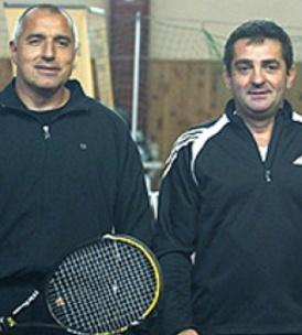 Бойко Борисов и Николай Гигов на тенис