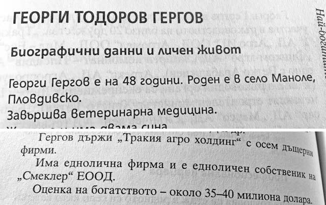 книгаа
