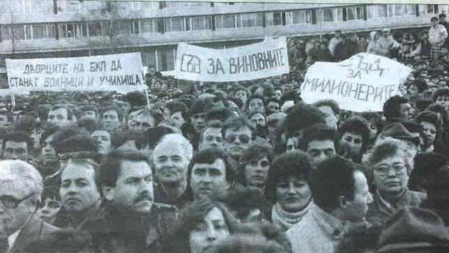 Президентът Плевнелиев или лъже, или на 17 ноември 1989 г. е бил на митинг като...