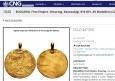 Кой купи златния медальон на хан Омуртаг? И какво ще стане с него?