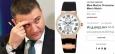 Няма лъжа – Горанов се фука като селски ерген с часовник за 30 хил.