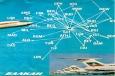Защо българска авиокомпания не лети до САЩ? И някои особености на държавата…