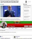 Другият Петър Стоянов: За едно пътуване и безпочвените самохвалства на един премиер