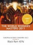 Златен медал за Black Ram Whisky в Лондон