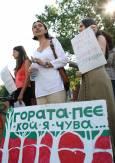 Природозащитници протестират.