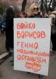 Снимка: Светослава Банчева