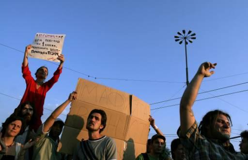 Протести срещу решението на ВАС за Странджа