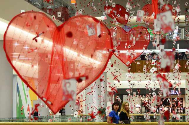 Свети Валентин измести Трифон Зарезан