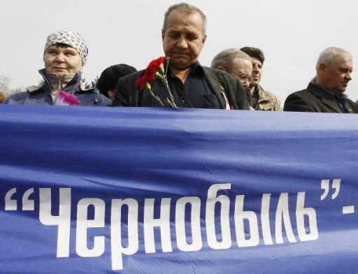 23 години от аварията в Чернобил