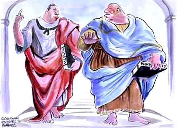 Българските Платон и Аристотел