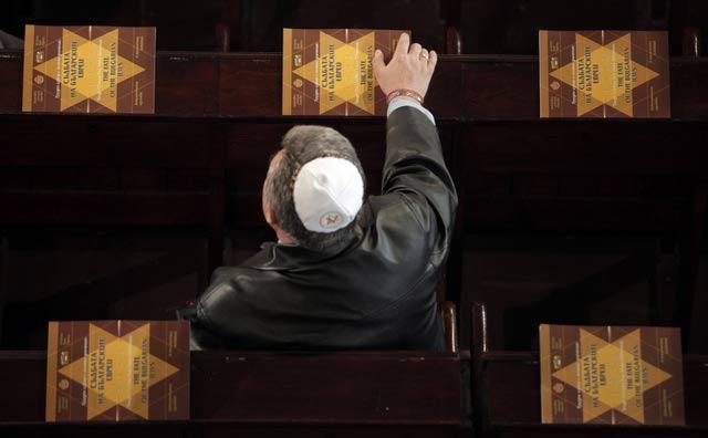 Евросъюзът финансира  ренесанса на синагогите  в Чехия