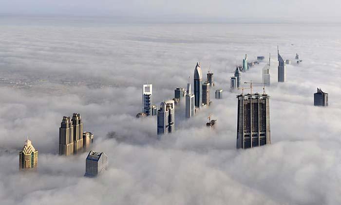 Поглед от най-високата сграда