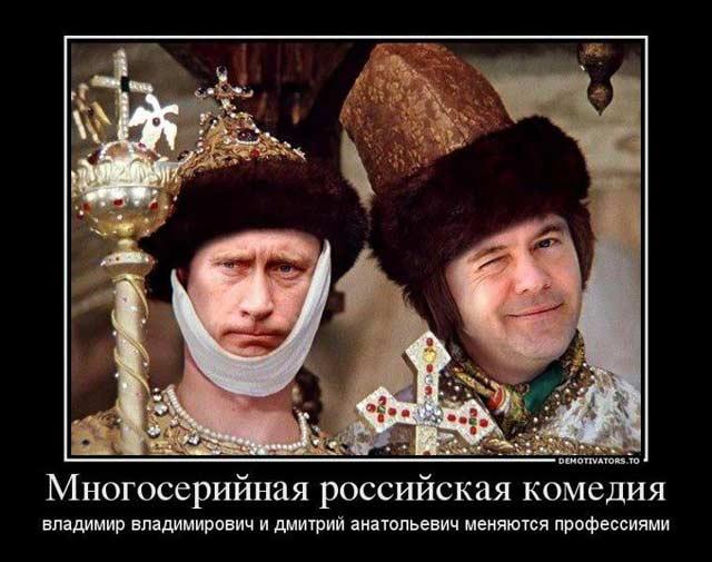 Многосерийната руска комедия - колаж от Фейсбук