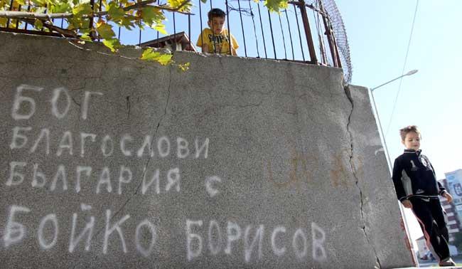 Графити възхваляват Бойко Борисов