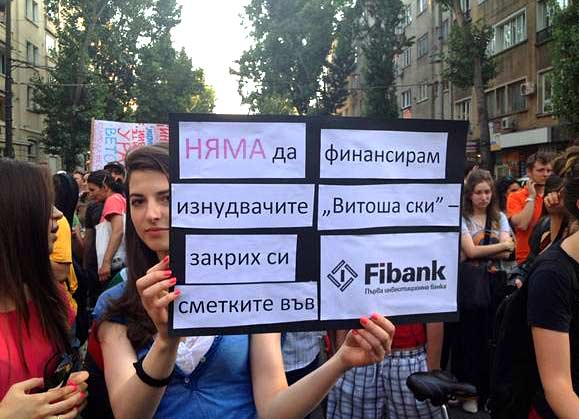 Протестите се насочват към Първа инвестиционна банка