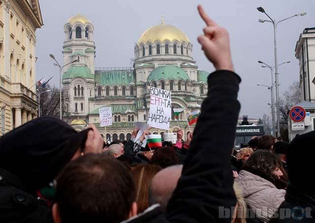 Протестите срещу сметките за ток в София