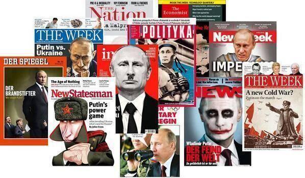 Путин на кориците