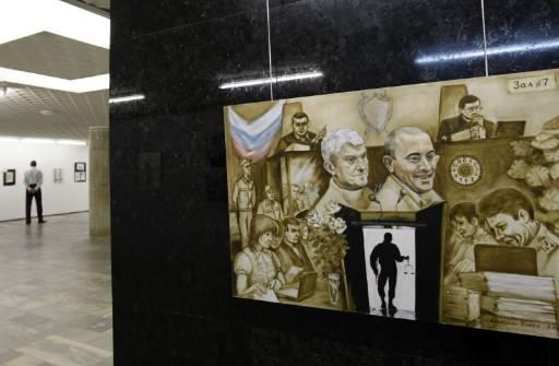 Ходорковски в московска изложба