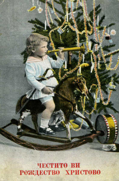 Рождество, а не дядо Коледа
