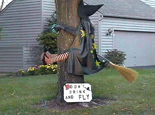 Не лети пил!