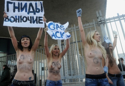 С голи гърди срещу Газпром