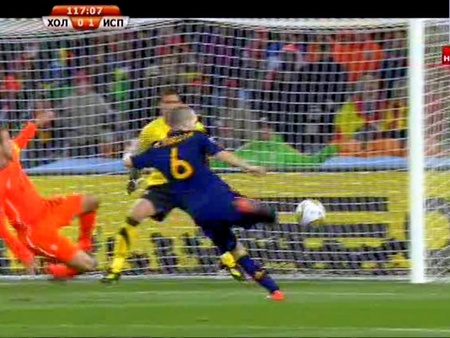 Испания е световен шампион по футбол