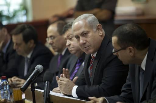 Среща на израелския кабинет