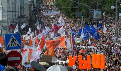 Марш на милионите в Москва