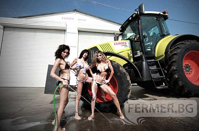 Български фермерски секс календар